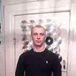 Вадим, 36 лет, Николаев