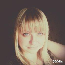 Яна, 29 лет, Кострома