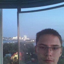 Игорь, 23 года, Казань