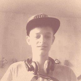 Артем, 17 лет, Борисполь