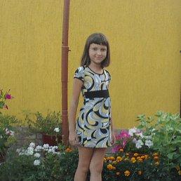 Карина, 17 лет, Александрия