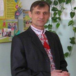 Василь, 50 лет, Ковель