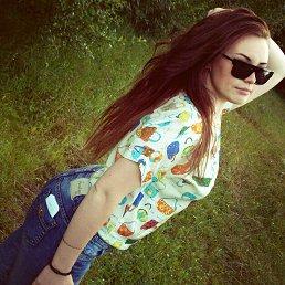 Яна, 25 лет, Воткинск