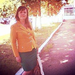 Татьяна, 45 лет, Бавлы
