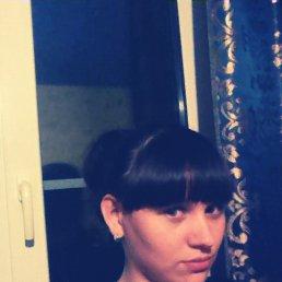 Светлана, 25 лет, Кунашак