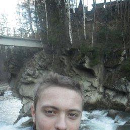 Леонид, 24 года, Доброполье