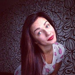 Александра, 27 лет, Лесной