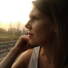 Оксана, 45 лет, Бронницы
