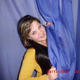 Мария, , Лозовая