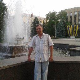 Сергей, 50 лет, Артемовка