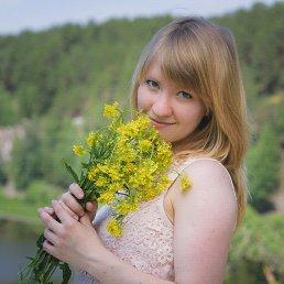 Оксана, 27 лет, Каменск-Уральский