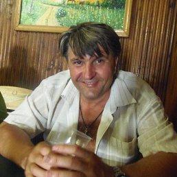 Сергей, 49 лет, Цюрупинск