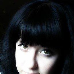 ольга, 24 года, Заринск