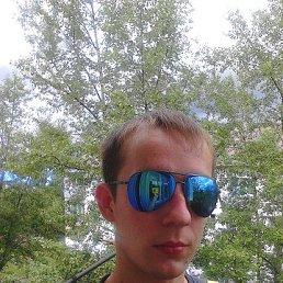 Александр, 25 лет, Чита