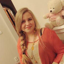 Yulia, 26 лет, Франкфурт-на-Майне