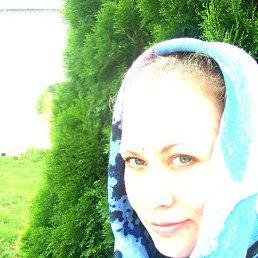 Светлана, 27 лет, Зарайск