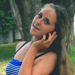 Tanya, 20 лет, Чугуев