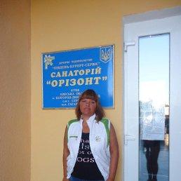 Тетяна, 46 лет, Здолбунов