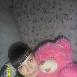 Динара, 27 лет, Екатеринбург