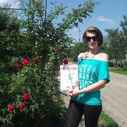 Нина, 39 лет, Синельниково