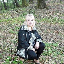 Оксана, Хуст, 53 года