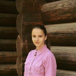 Олеся Шевченко, 20 лет, Ивано-Франковск