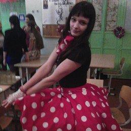 Елизавета, 20 лет, Ирбит