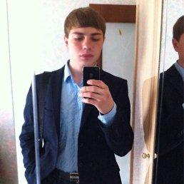 Александр, 23 года, Белово