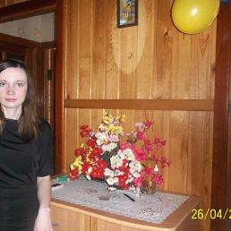 Raia, 27 лет, Бураево