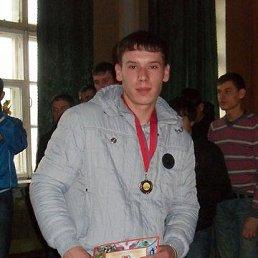 Максим, 28 лет, Куровское