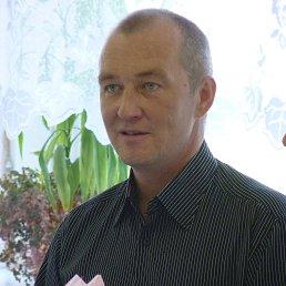 вячеслав, 49 лет, Заречный