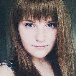 Анна, 20 лет, Ясногорск