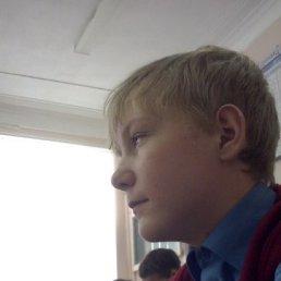 Максим, 20 лет, Поныри
