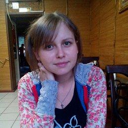 Дарья, 29 лет, Пятигорск