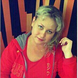 Наталья, 43 года, Покров