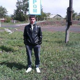 Георгий, 23 года, Хабары