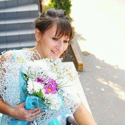 Валерия, 27 лет, Донецк