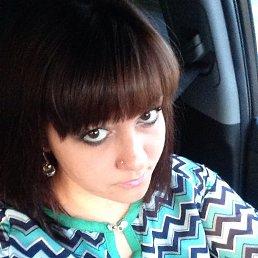 Анастасия, 29 лет, Подольск