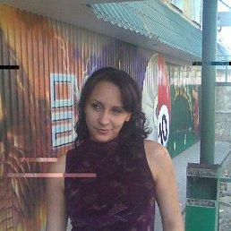 Мария, 29 лет, Вольск