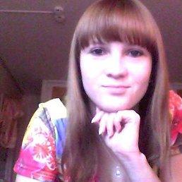 Ольга, 26 лет, Калачинск