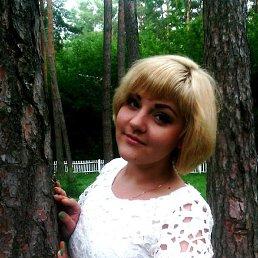 Ирина, 24 года, Рыльск