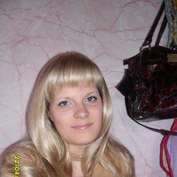 иришка, 28 лет, Ульяновск