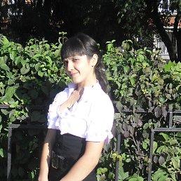 Снежана, 28 лет, Пенза