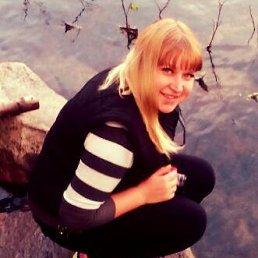 Anna, 29 лет, Солнечная Долина