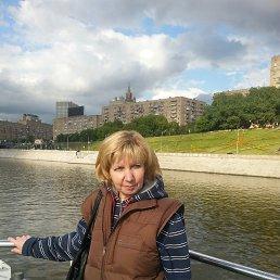 Валентина, 54 года, Куровское