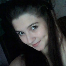 Виктория, 24 года, Чита
