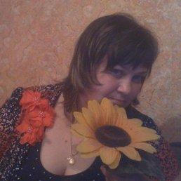 prikol, 47 лет, Антрацит