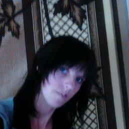 Светлана, 28 лет, Пенза