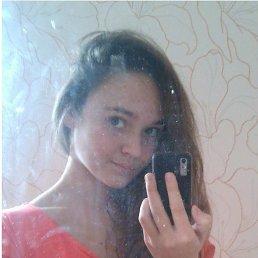 Настя, 17 лет, Сокиряны