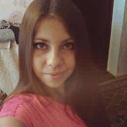 Екатерина, 24 года, Тирасполь
